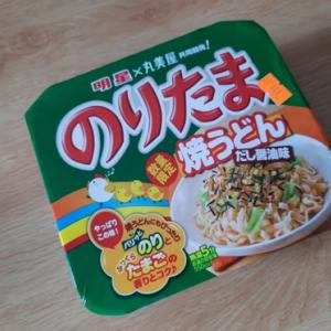 マニラの日本食材店で買ったカップヌードルを夜中に食す