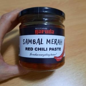 マニラにあるインドネシア料理屋さんで買ったSAMBAL