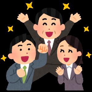 【衝撃】中国企業さん、社員1人に3億6000万円の特別ボーナスをガチで支給wwwww