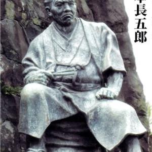 幕末の伊達男・清水次郎長