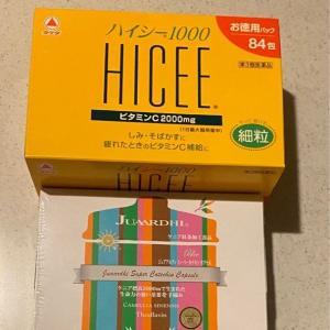 紅茶サプリ「ジュアアルディ」とハイシー