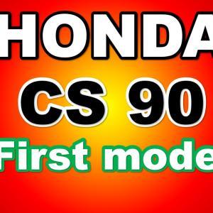ホンダ CS90 の 中古 バイク を買ったわけ しかも初期型!