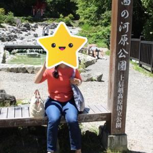 202107草津温泉旅行その12(西の河原へ)