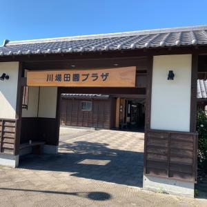 道の駅「川場田園プラザ」