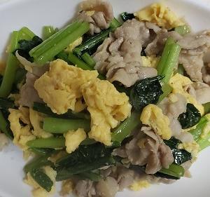 豚肉と小松菜の中華風卵炒め