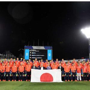 おめでとう!侍JAPAN