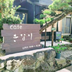 Cafeきなり