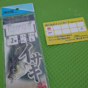 イサキ釣り釣行記|千葉勝山港の利八丸でアジ&イサキ釣り♪釣果は?