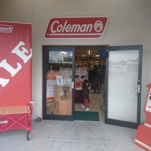 コールマンのアウトレット品が激安!コールマン流山店の詳細をご案内