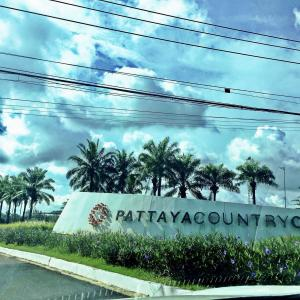 ⭐️雨☔️☔️☔️タイ🇹🇭ゴルフ天国のゴルフ⛳️場紹介…..第31回PattayaC.C
