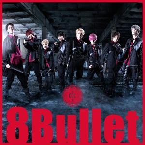 【8Bullet】CCC新曲リリース情報!