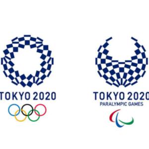 オリンピックのチケット取りと思い出話