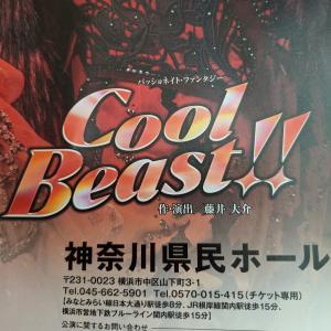 花組全国ツアー「Coool Beast」ライブ配信