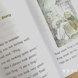 【おうち英語】6歳が英語の本を自力読みするようになった話。