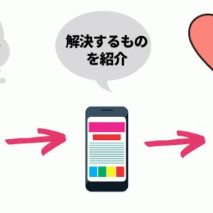 ブログのテーマ、ジャンルを決める方法7選【後から変更してもいい】