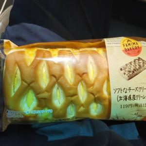 ファミマ ソフトなチーズクリームパン