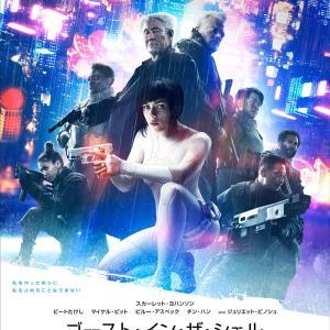 【hulu】「ゴースト・イン・ザ・シェル」スカーレット・ヨハンソンを迎えて実写映画化