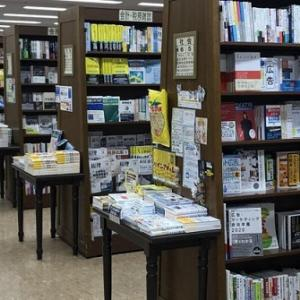 【OOUI】書店の書籍検索システムのUIデザイン例