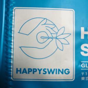幸せの青い封筒の話