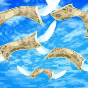 オリンピックの費用増額、徹底調査を