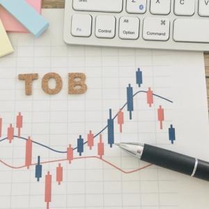 SBIHD、新生銀行にTOBによる敵対的買収、何?
