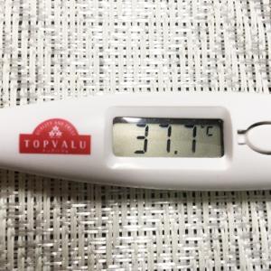 コロナワクチン接種2回目と禁パチ200日突破!