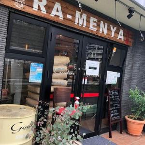 北浦和「呉田」で塩らーめんを食べたよ。