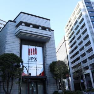 東証1部上場企業の7割が増益も業種や個人間の格差は広がるばかり