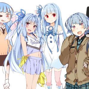 【ボイスロイド】『琴葉葵』ちゃんの可愛すぎる立ち絵4選!