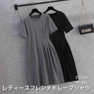 レディース ドレス ファッション ワンピース 西洋風 体型カバー 大きいサイズ アシンメトリー
