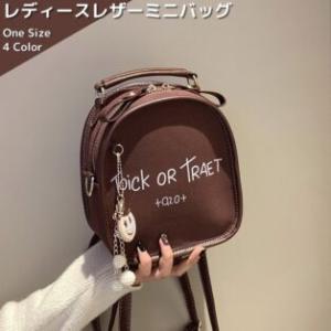 レディース PUレザー ミニ バッグ ワンショルダー 韓国 チャーム付き 3way かわいい