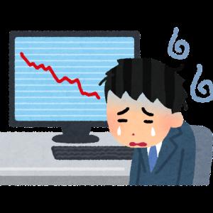 コロナウイルスによる株価暴落時の失敗談