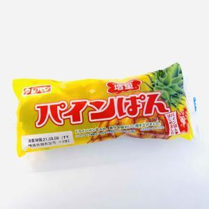 【フジパン】『パインぱん』【菓子パン】