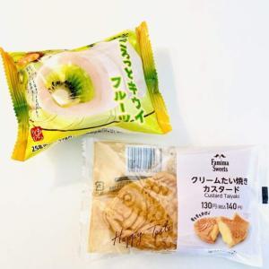 【ファミリーマート】『クリームたい焼きカスタード』と『ごろっとキウイフルーツ』で和生菓子祭り!