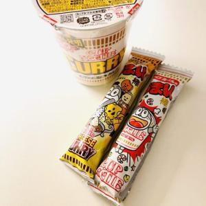 【ファミリーマート】『うまい棒 カップヌードル味』(カップヌードル味&欧風チーズカレー味)で伝わった『うまい!』