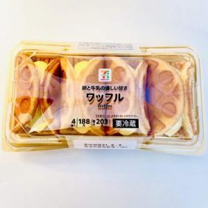 【セブンイレブン】『7プレミアム ワッフル 4個入り』定番の味でハッスル!ワッフル!