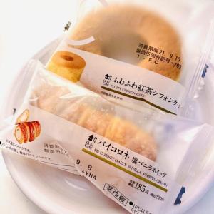 【ローソン】『ふわふわ紅茶シフォンケーキ』と『パイコロネ 塩バニラホイップ』でコロコロコロネ!