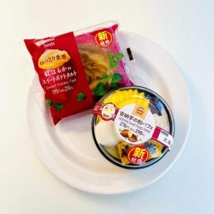 【ファミリーマート】『紅はるかのスイートポテトタルト』と『安納芋の和パフェ』でお芋さん祭り!