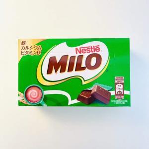 【お菓子】汝、『ネスレ ミロ ボックス』を刮目せよ!(MILOを見ろ)