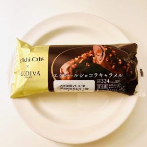 【ローソン】Uchi Café×GODIVA『エクレールショコラキャラメル』は豪華絢爛、まるで金閣寺のようなスイーツ?!