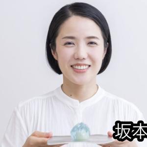 【紫をん】和菓子作家→坂本紫穂が作り出す芸術と圧倒的な作品!