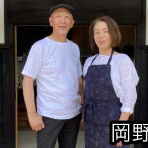 栗原良子→《岡野ファーム》絶品ブルーベリージェラートとカフェ‼︎