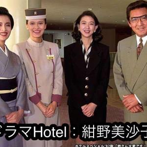 【現在の】紺野美沙子のホテルドラマの呪いと家族とは一体!?