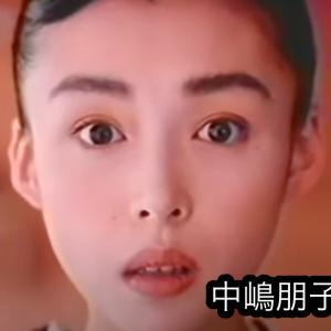 【病気】体調不良の中嶋朋子の現在は?若い時は綺麗だった?