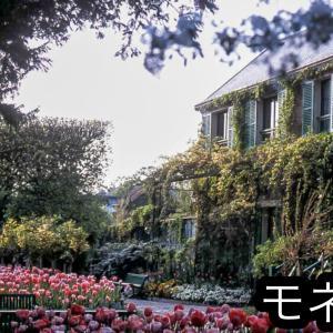 庭師》川上裕がモネ財団に許可されたモネの庭『マルモッタン』とは!?