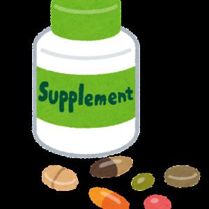 (ダイエット49日目)足りない栄養素はサプリメントで補う