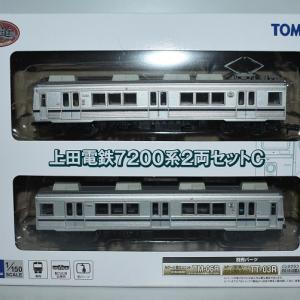 T108 鉄コレ 上田電鉄7200系(Cセット)