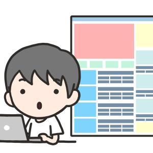 日本ブログ村登録しました!~アフィリエイト・ブログ閲覧促進の為の試行錯誤~