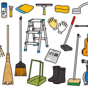 自宅の掃除を効率的に行うコツ【道具・ツール編】~ちょっとした工夫でお掃除を楽しく~