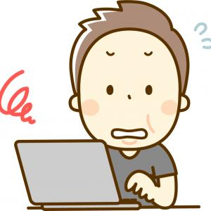 ブログがインデックスされない!そんな時に行うクロール対策と今回の結論
